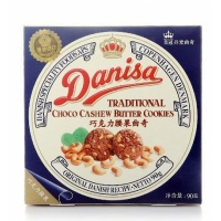 皇冠(Danisa)丹麦曲奇巧克力腰果曲奇饼干 90g 印尼进口