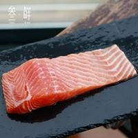 鲜叁鲜 苏格兰三文鱼500g净肉去皮 冰鲜刺身中段 新鲜生鱼片 三文鱼腩