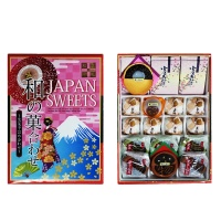 和之礼松泽 甜蜜物语日式点心糕点礼盒 520g 红色 单只装 日本进口