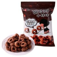 张君雅 小妹妹巧克力甜甜圈 45g
