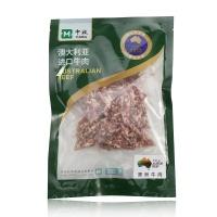 中牧澳洲牛肉糜250g