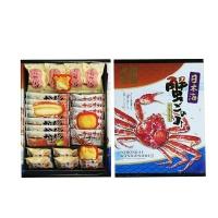 和之礼松泽 北海道蟹味饼干糕点礼盒 蟹味果子+松脆蟹派+蟹味饼干 300g 渐变色 单只装 日本进口