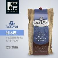加比蓝(Jablum)牙买加蓝山咖啡豆 454g 中度烘焙 麻袋装 牙买加进口