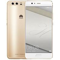 华为 HUAWEI P10 Plus VKY-AL00 钻雕金 6+128GB 全网通版4G手机 双卡双待