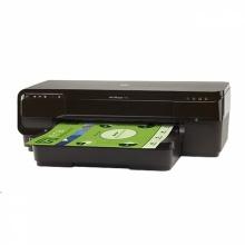 惠普(HP)Officejet 7110 宽幅网络彩色喷墨打印机