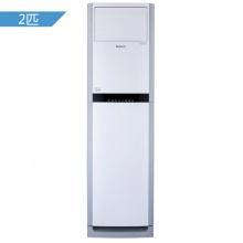 格力(Gree)2匹 变频 悦雅 KFR-50LW/(50591)FNhAa-A3 立柜式家用冷暖空调