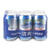 SUNTORY/三得利 啤酒 清爽拉罐 330ml*6