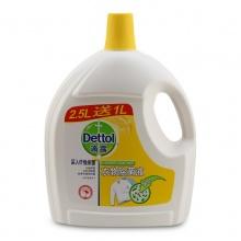 滴露 衣物除菌液 清新柠檬 2.5L送1L