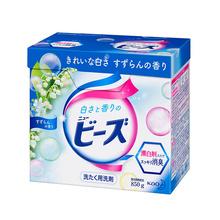 花王KAO洗衣粉 铃兰花香 850克 强效去污 防止褪色 日本进口 新包装
